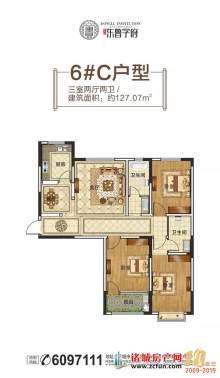 6#楼C户型