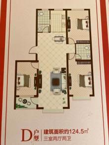 芝灵家园户型图