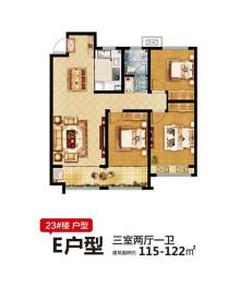 兴业·舜德帝景E户型