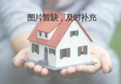 (舜王)鲁班·厚德丽园2室1厅1卫74m²简单装修