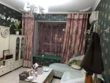 超然居2室1厅1卫70m²精装修