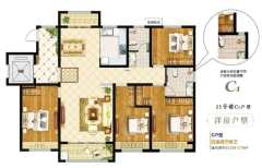 (舜王)兴业·舜德帝景3室2厅1卫107m²毛坯房
