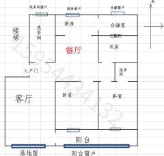 (舜王)舜耕花园2楼东3室2厅2卫约140m²带车库精装修