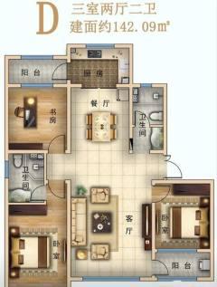 (密州)大源·枫香小镇3室2厅1卫128²精装修