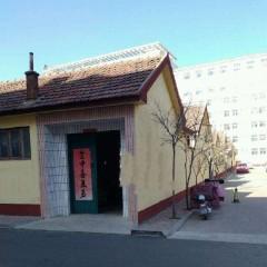 鞠家村平房出租3室2厅1卫200m²简单装修