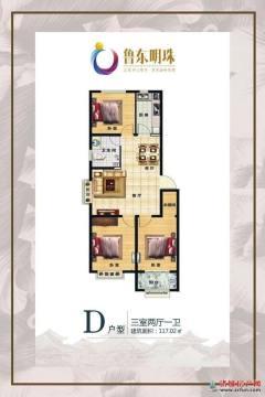 (龙都)鲁东明珠3室2厅1卫117.6m²毛坯房