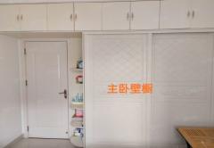 (龙都)黄海龙苑3室2厅2卫118.11m²精装修