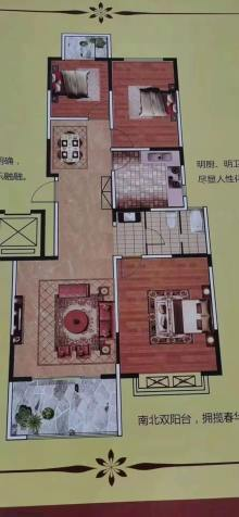 (龙都)龙都新苑新Ⅱ期3室2厅1卫