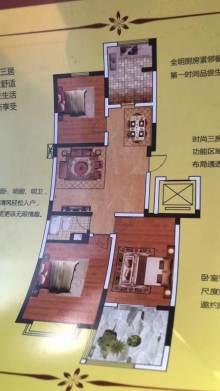 (龙都)龙都新苑新Ⅱ期3室2厅1卫117m²