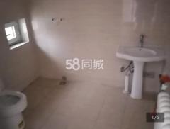 (南湖)大源·枫香小镇2室2厅1卫98m²精装修