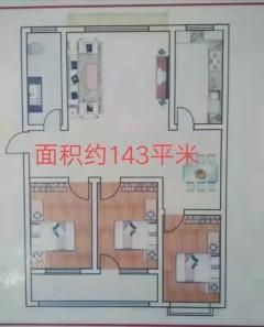维水·怡景园3室2厅1卫