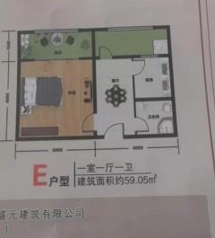 (龙都)凤凰城1室1厅1卫