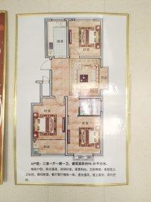 永和家园3室2厅1卫