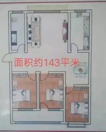 (舜王)潍水怡景园3室1厅1卫120m²64万