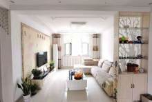 (龙都)西郊花园二期3室2厅1卫112万140m²精装修出售