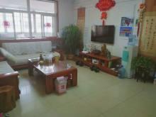 (龙都)西苑小区3室2厅1卫69万116m²简单装修出售
