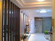 (龙都)四季美林3室2厅2卫96万145m²精装修出售