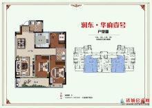 (密州)润东·华府壹号3室2厅1卫带车位附房118万127m²出售