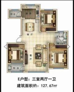 (南湖)大源·枫香小镇3室2厅1卫159万128m²精装修出售,带车位,楼层佳