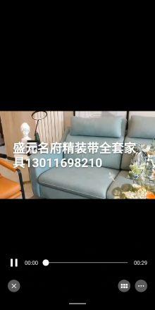 (南湖)盛元名府3室2厅2卫110万118m²出售