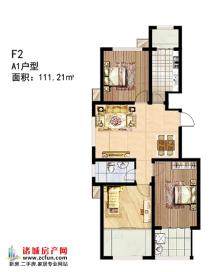 多层F2#楼A1户型